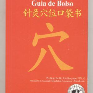 Guiadebolso2