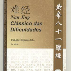 Nanjingcapa2